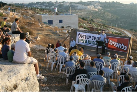 Jews protest at Elazar, 2009