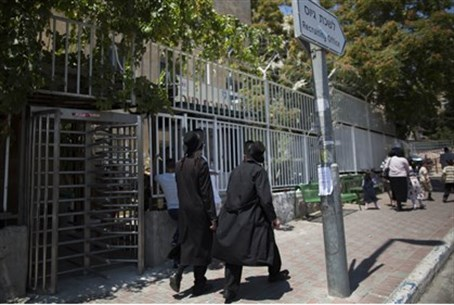 Hareidi men outside IDF recruiting office