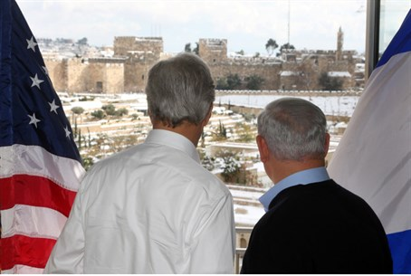 Kerry and Netanyahu overlook Old City (file)