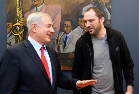 Binyamin Netanyahu with WhatsApp founder Jan