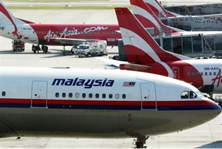 Malaysia Airlines (file)