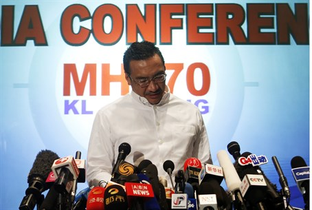 Malaysian ministers give press conference on