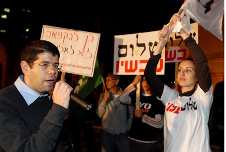 Yariv Oppenheimer with activists.