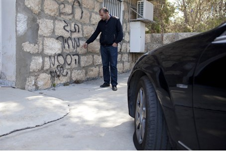 Price tag vandalism in Jerusalem