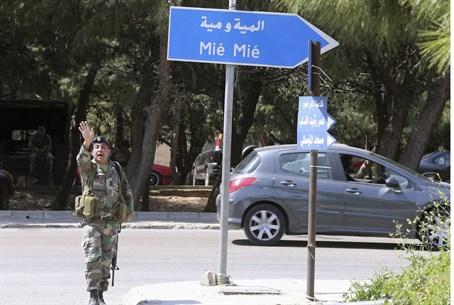Lebanese army soldier deploys beside the Mieh