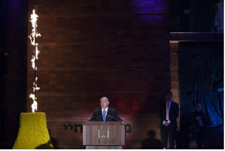 Netanyahu addresses Holocaust Memorial Day ce