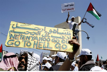 'Peace partners'? Arabs at 'Nakba Day' riots