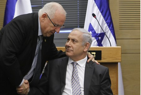 Rivlin and Netanyahu