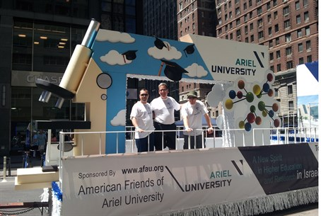 Ariel University in New York