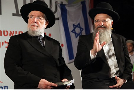 Rabbis Lau and Eliyahu at Tel Aviv rally