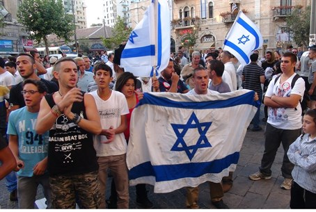 RIghtwing protesters in Zion Saure