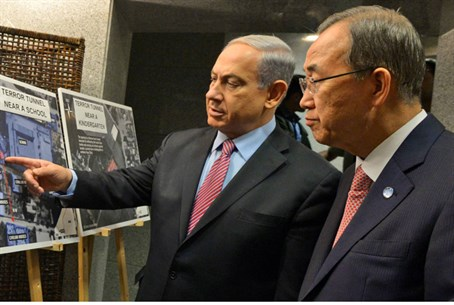 PM Netanyahu and UN Chief Ban Ki-Moon