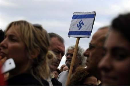 Anti-Israel demos often feature anti-Semitism