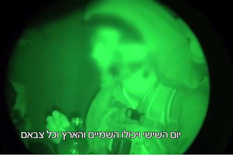 IDF soldiers welcome Shabbat in the middle of