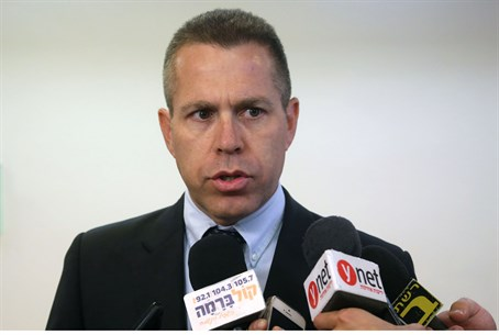Communications Minister Gilad Erdan
