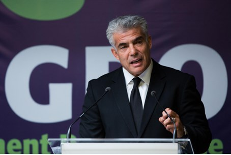 Finance Minister Yair Lapid at press conferen