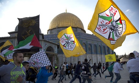 Terror flags on Temple Mount (file)