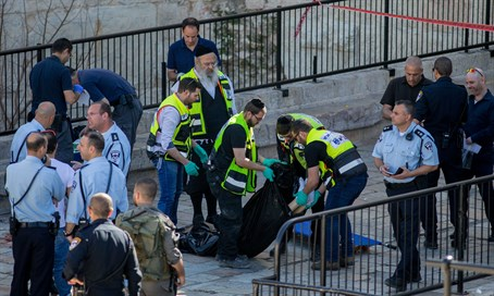 Arab terrorist killed in Damascus Gate stabbing