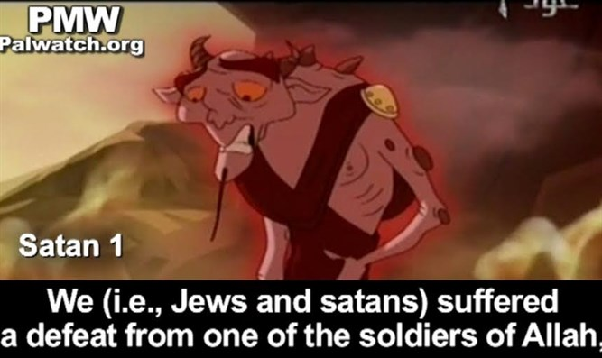 PA cartoon teaches children that Jews do the work of Satan