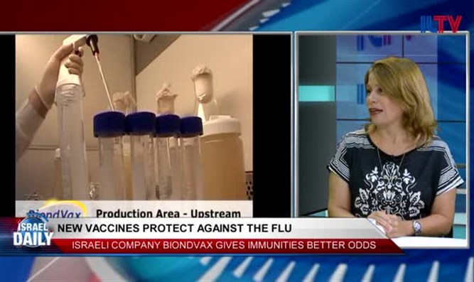New Israeli Vaccine Protects Against the Flu