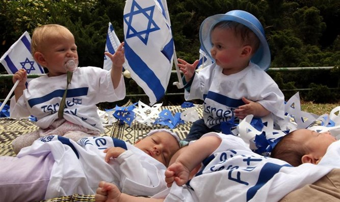 Babies born to North American olim