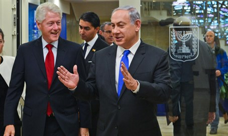 Binyamin Netanyahu and Bill Clinton
