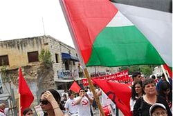 Palestinian Authority flag in Nazareth