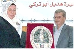 PA Ministry of Prisoners ceremony