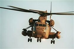 Air Force helicopters
