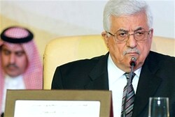 Abbas opens up Doha conference - Photo by Reuters