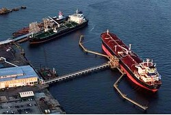 Pictured left – Oil tankers in New Jersey — coming soon to Israel? (Reuters)