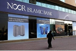 Noor Islamic Bank -- targeted by sanctions
