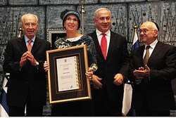 At the ceremony celebrating the end of human trafficking in Israel