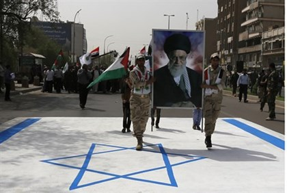 Anti-Israeli activity in Iran